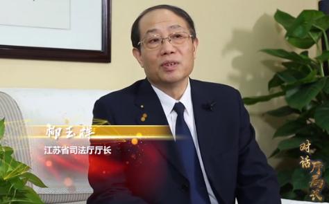 柳玉祥:勇担职责使命,申博开户满足人民群众法治需求