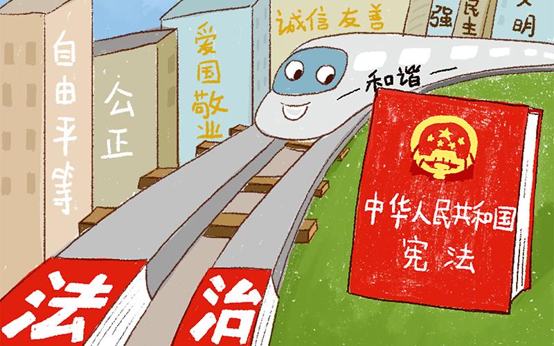 法治促和谐---泗阳县司法局.jpg