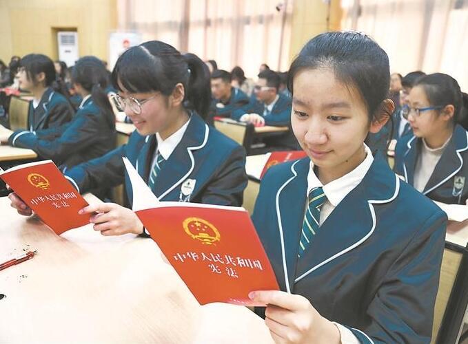 """江苏举办""""一二·四""""国家宪法日系列活动"""